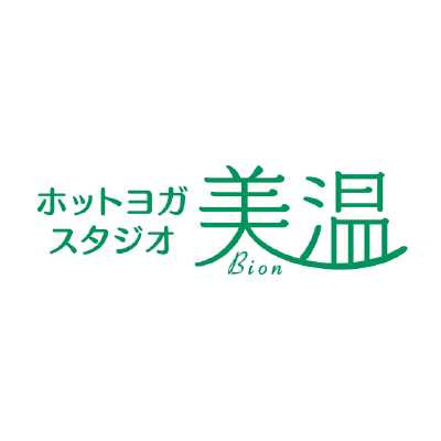 ホットヨガスタジオ美温