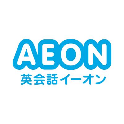 英会話イーオン 札幌本校