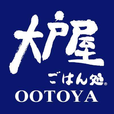 大戸屋 ごはん処 <br>ニッセイ札幌ビル店